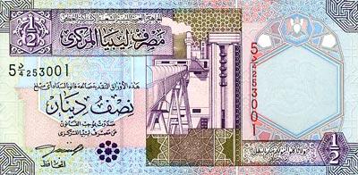Dinar Libye