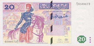 Dinar Tunisie