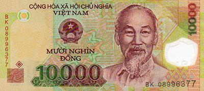 Ha tam money exchange