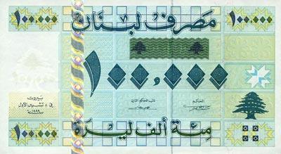 Liban la livre monnaie libanaise - Livre de cuisine libanaise ...