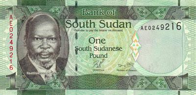 1 Livre Sud Soudanaise South Sudanese Pound P01
