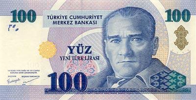 Turquie La Livre Monnaie Turque