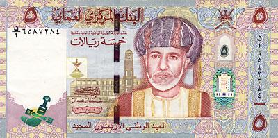 billet de banque oman